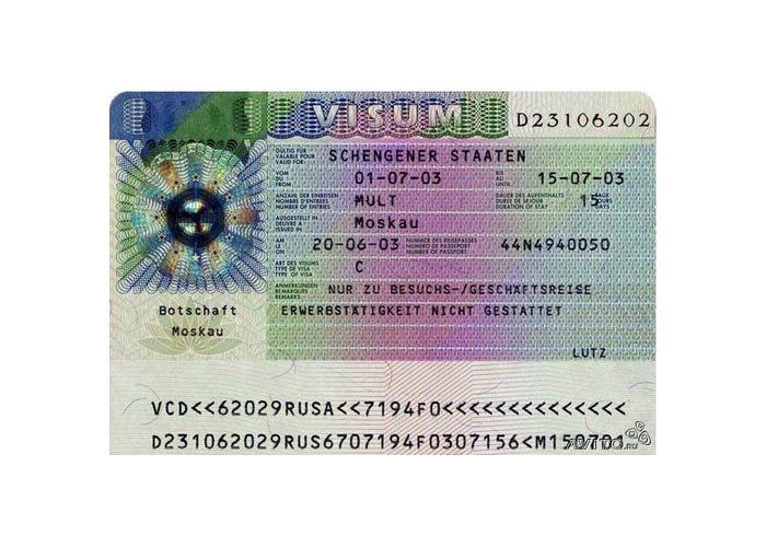 Как сделать шенген визу самара - Хобби и увлечения